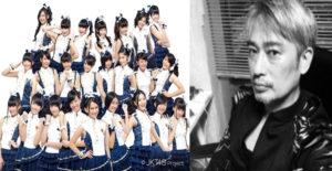 Masih Menjadi Pertanyaan Apakah Manager JKT48 Tewas Karena Bunuh Diri ?