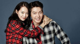 Didiagnosis Sakit Kanker Dan Jalani Pengobatan, Shin Min Ah Tetap Setia Temani Kim Woo Bin